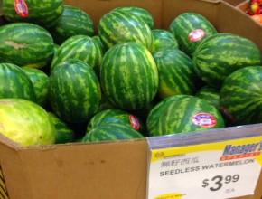Watermelon at 99 Ranch